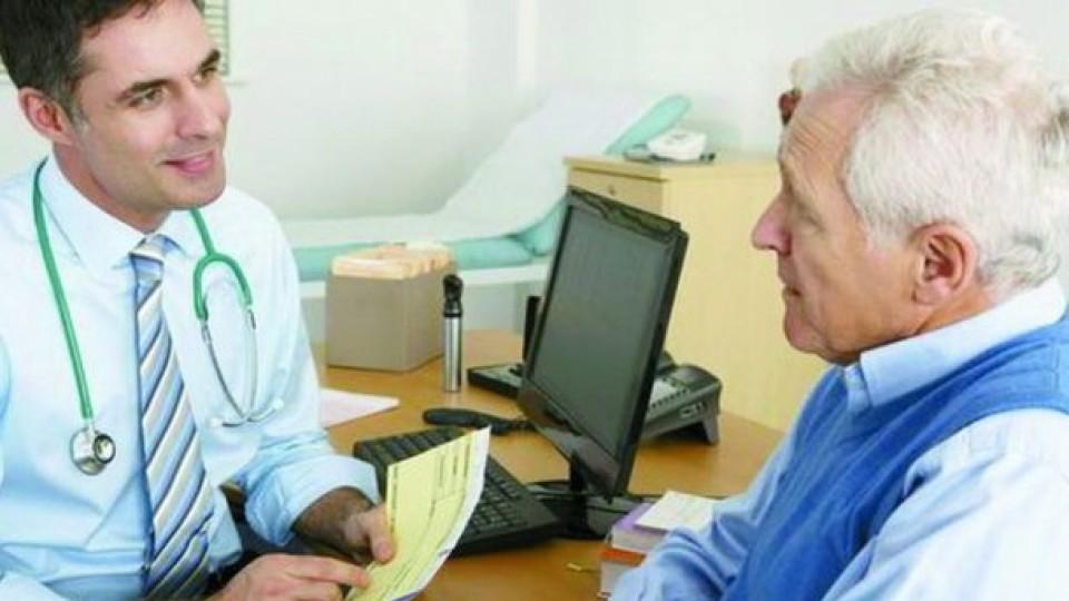 У селі на Волині - нестача сімейних лікарів. ВІДЕО