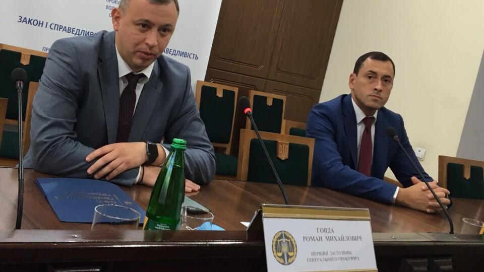 На Волині представили нового прокурора області