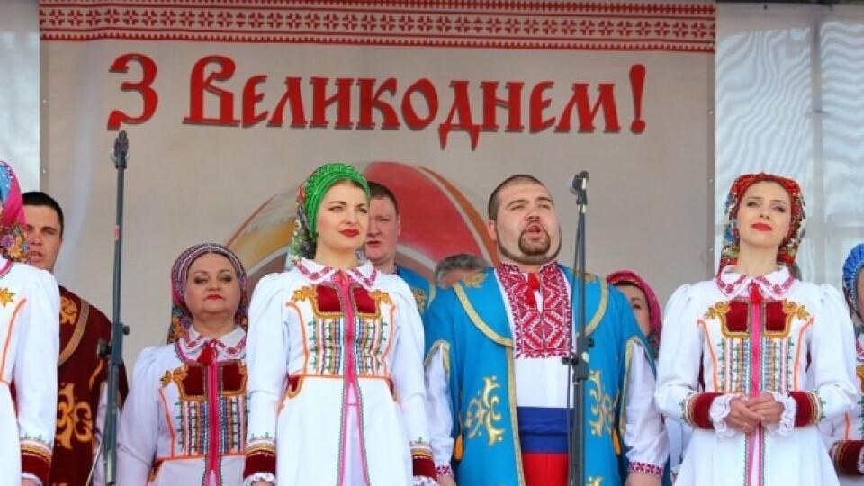 Через похолодання фестиваль «Великдень у Луцьку» перенесли у Палац культури