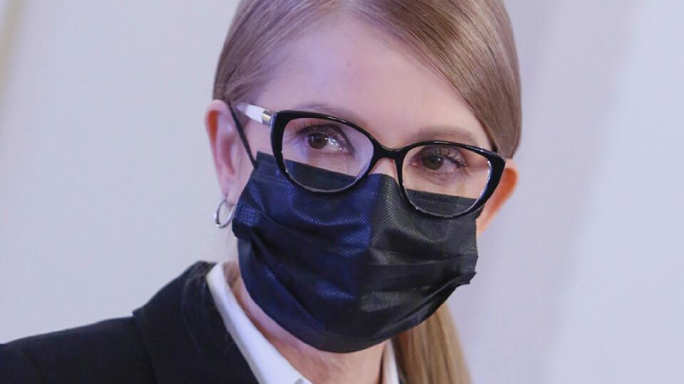 «До одужання ще далеко». Хвора на коронавірус Тимошенко розповіла про свій стан