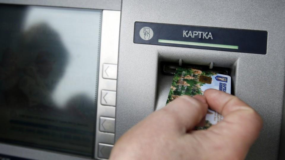На Волині жінка «для власної безпеки» перерахувала шахраям 11 тисяч гривень