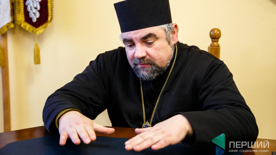 Волинського священника Михайла Бучака виключили з числа військових капеланів