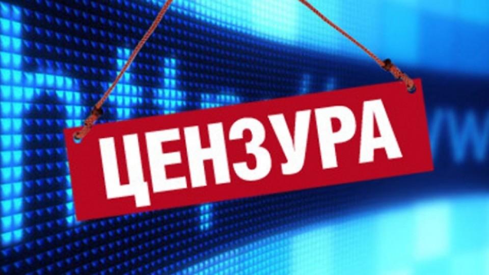 Луцька «укропівська» влада запроваджує цензуру, – Юлія Вусенко