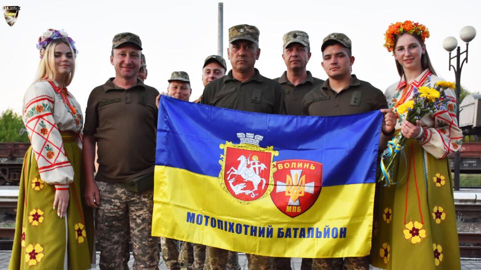Як у Володимирі-Волинському зустрічали військових з передової
