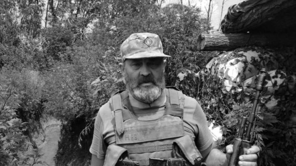 «Зробили все, що могли»: помер атовець з Волині