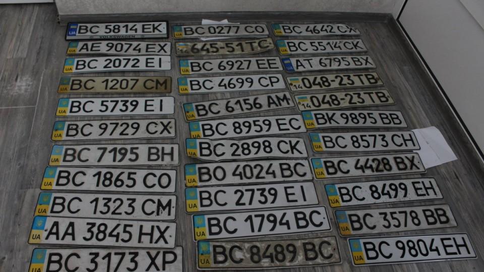 Українцям спростили передачу автомобільних номерів