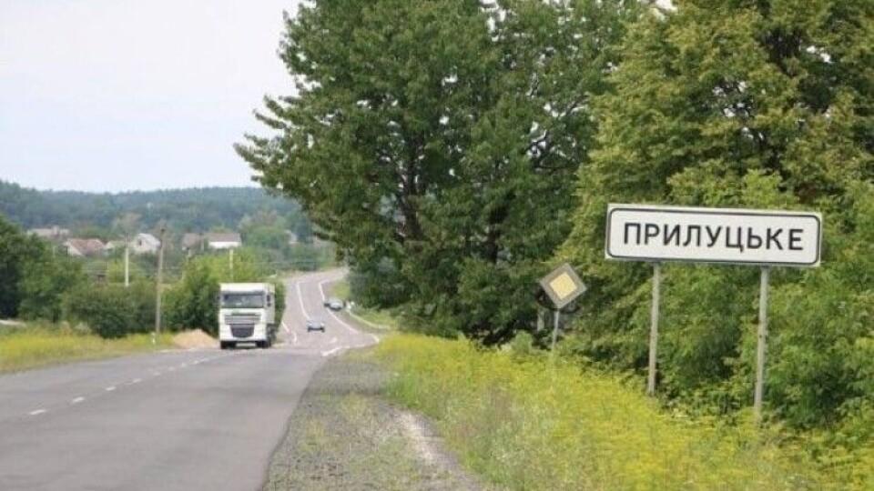 Маршрутки з Луцька до Прилуцького поки не курсуватимуть