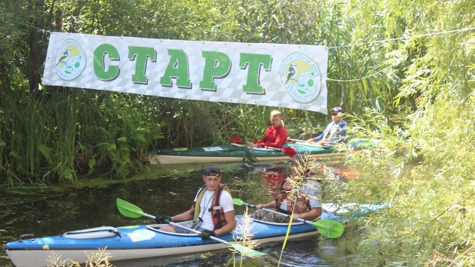 На Волині –фестиваль з екстримального водного туризму