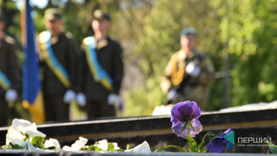 День пам'яті на меморіалі в Луцьку. Хто прийшов?