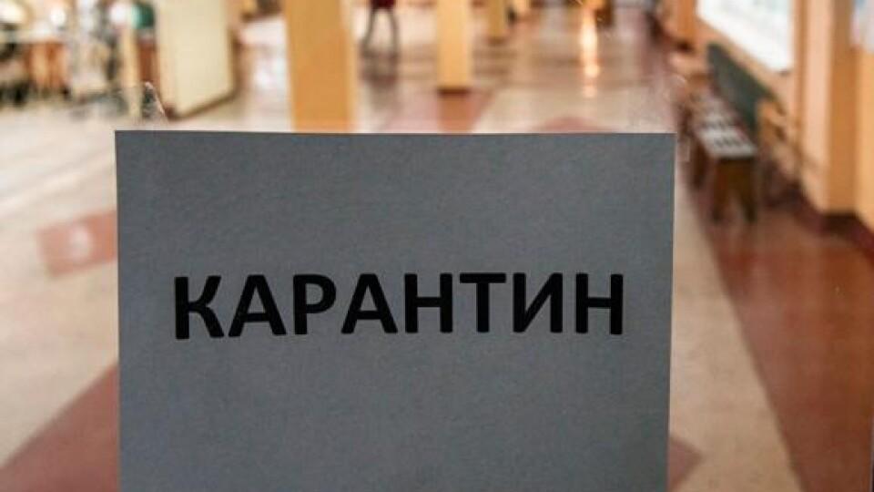 Через коронавірус у Чернівецькій області закривають школи і скасовують усі масові заходи