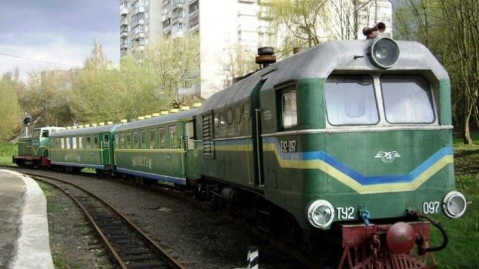 «Готуємося викупити дитячу залізницю. Наші домовленості з Укрзалізницею не скасовані», – луцький мер