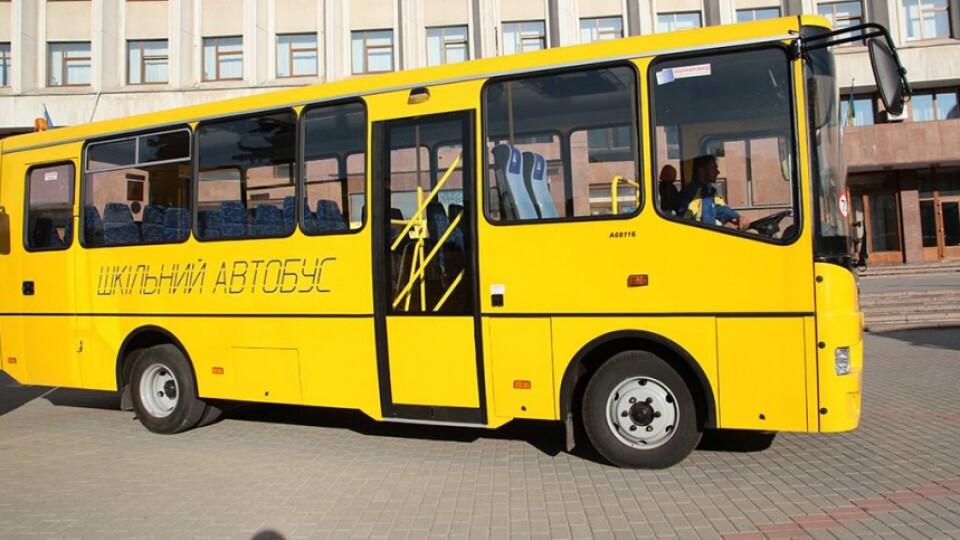 Волинь купить 16 шкільних автобусів