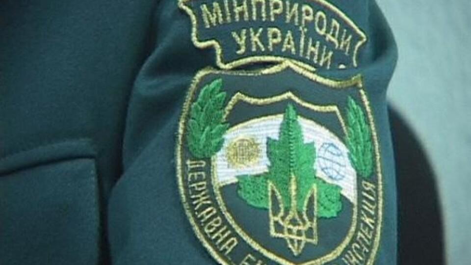 В Україні ліквідовують Держекоінспекцію