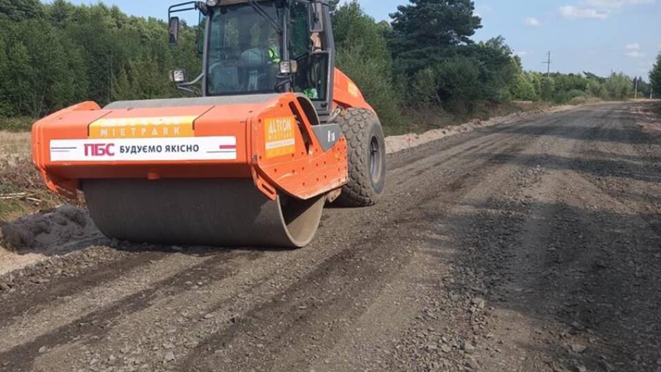 На Волині почали ремонт ще однієї дороги до Світязя