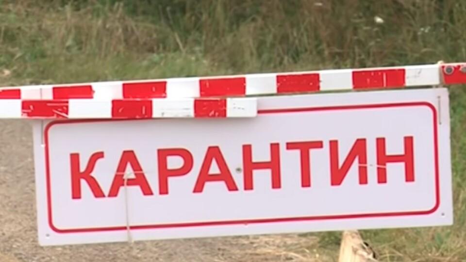 У МОЗ розповіли, чи повернеться Україна до жорсткого карантину
