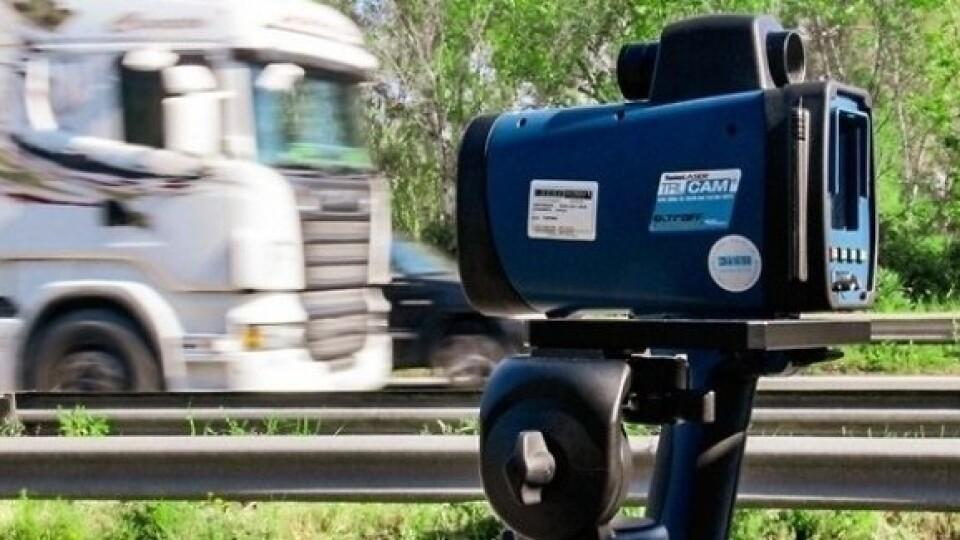 У Луцьку запрацювали радари TruCAM. Вимірюватимуть швидкість автівок