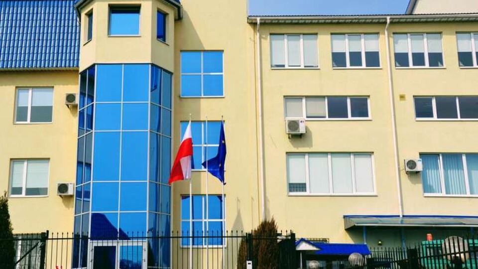 Польське консульство у Луцьку не працюватиме 5 днів