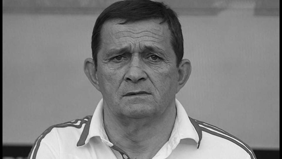 Помер відомий волинський футболіст