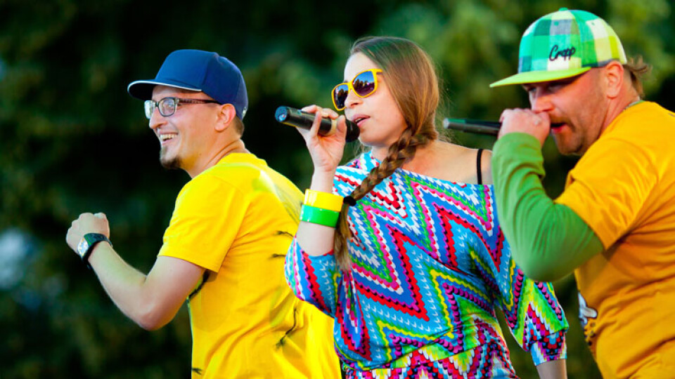 Луцький гурт «ФлайzZzа» до свого 20-річчя проведе онлайн-концерт