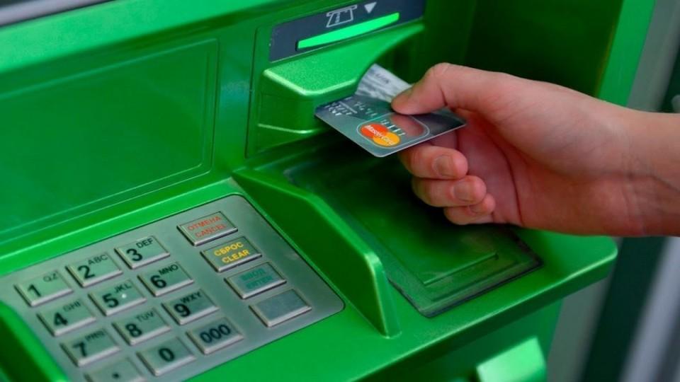 Зніміть готівку завчасно: вночі «ПриватБанк» заблокує роботу усіх банкоматів та інтернет-сервісу