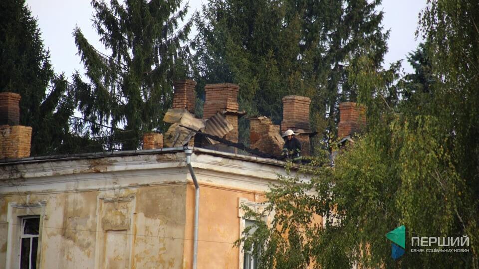 Як виглядає луцький госпіталь після масштабної пожежі