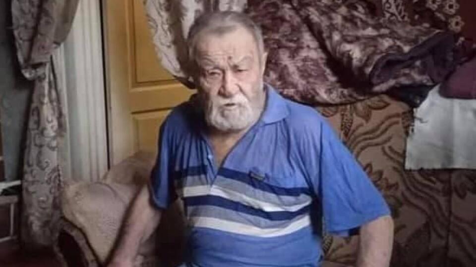 У Луцьку шукають 77-річного чоловіка