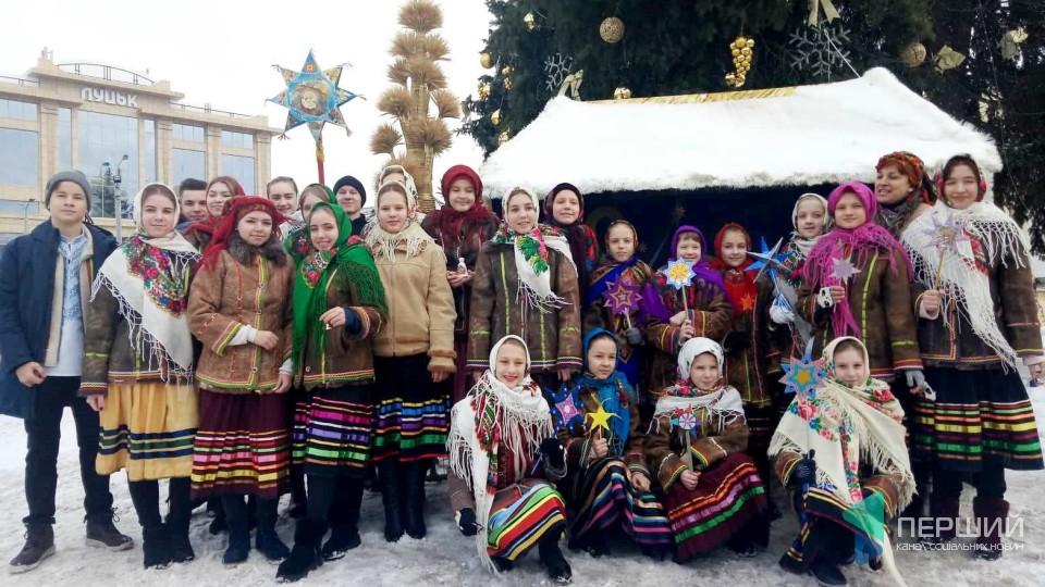 У центрі міста стартував фестиваль «Різдво у Луцьку»