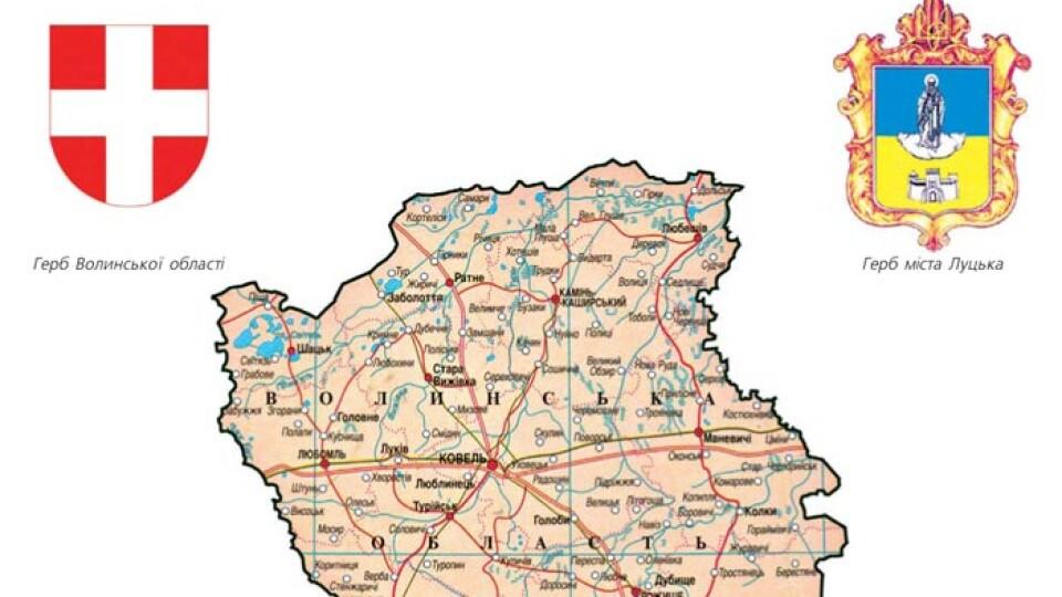 Перспективний план Волині.  Як «перекроїли» область?