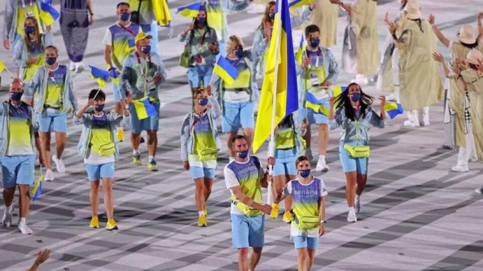 Україна на Олімпійських іграх здобула 19 медалей. ПЕРЕЛІК