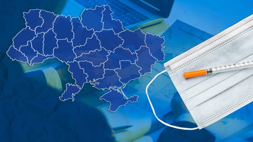 На вакцинацію від коронавірусу записалося понад 360 тисяч українців. Вік більшості – 21-39 років