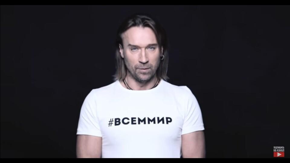 Винник за участь у російському флешмобі потрапив у базу «Миротворця»