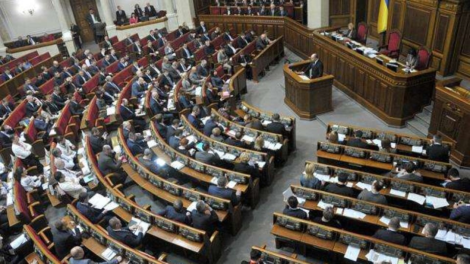 Верховна Рада продовжила особливий статус Донбасу ще на рік