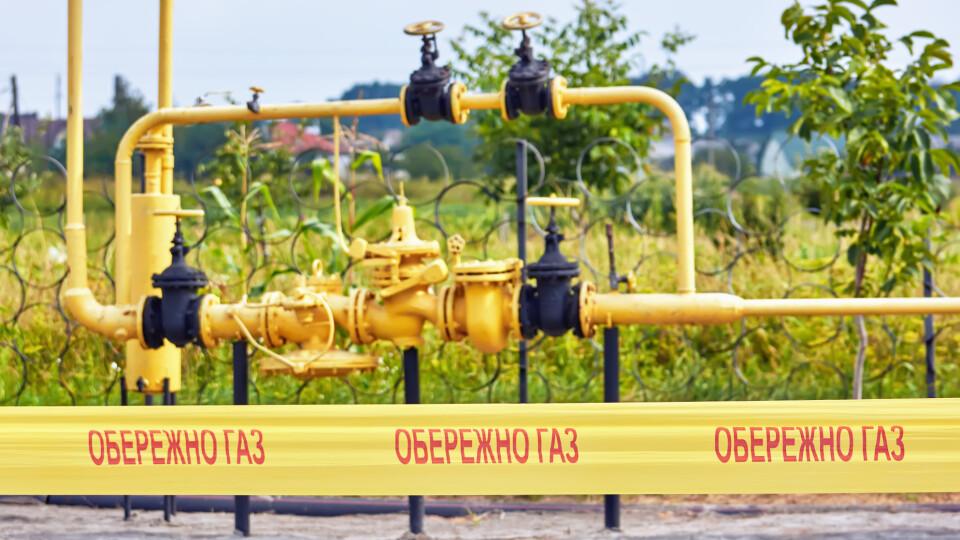 На Волині 15 сіл залишаться без газу