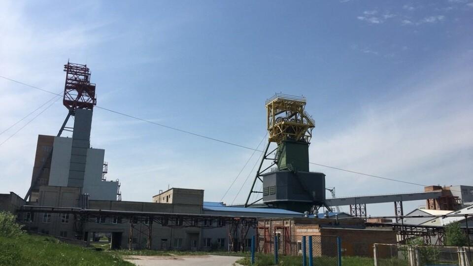 Призначили керівника шахти №10 «Нововолинська»