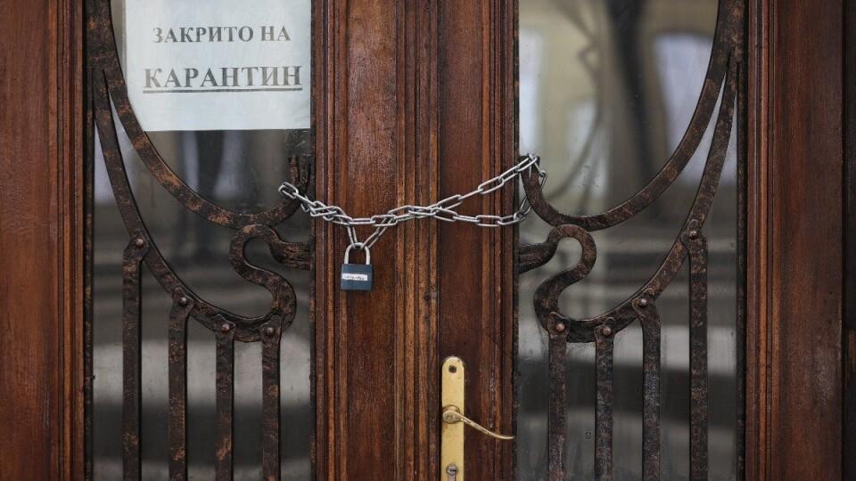Українців, які підтримують локдаун, стало більше: результати опитування