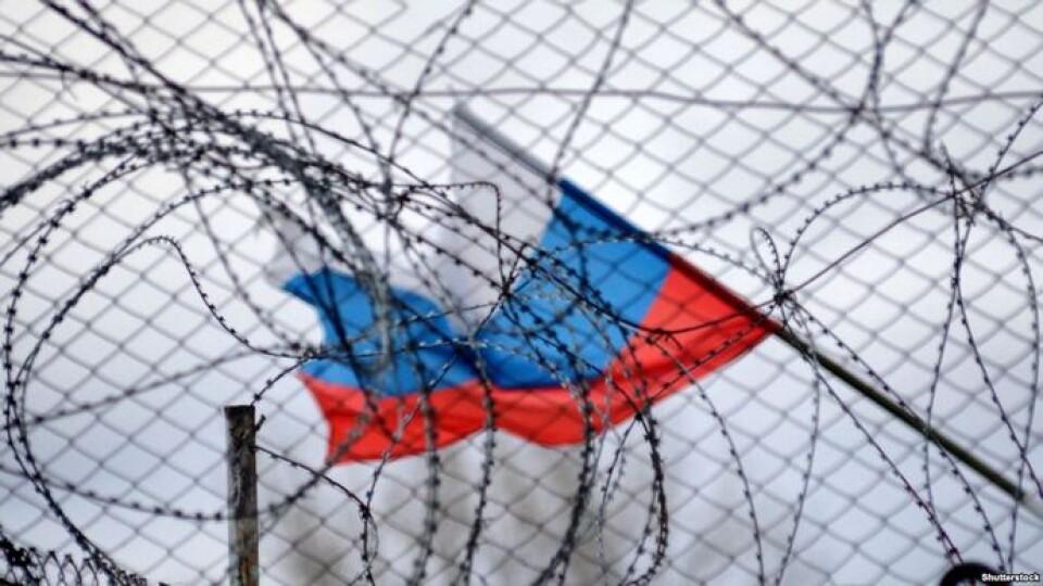 Кабмін продовжив економічні санкції проти Росії до кінця 2021 року