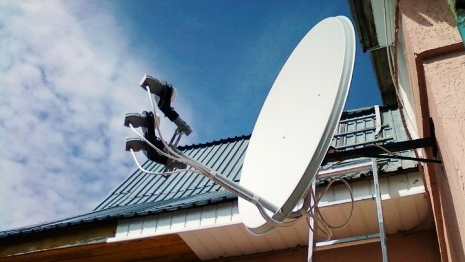 Супутникове телебачення закодують. Що робити власникам «тарілок»?