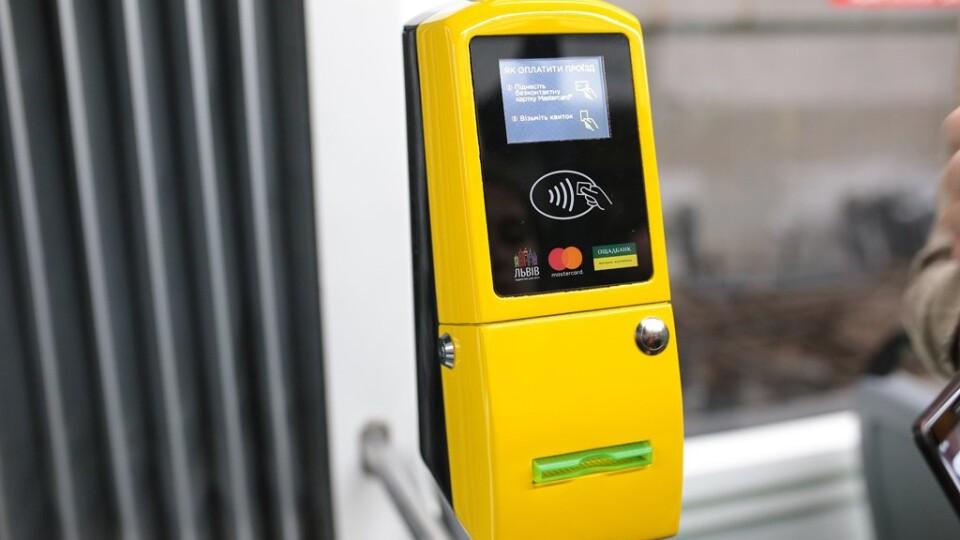 Безготівковий проїзд у Луцьку. Які документи треба взяти, щоб отримати електронний квиток?