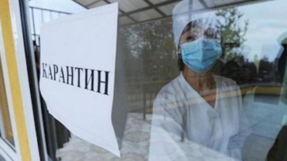 Україна змінює карантин через штам «Дельта»