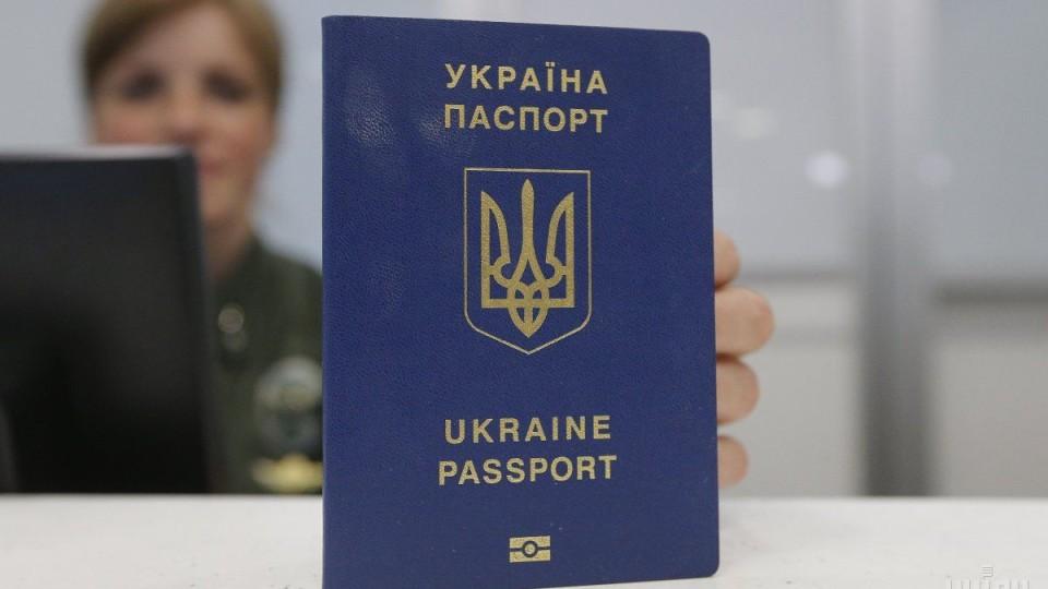 Де на Волині можна без черг отримати закордонний паспорт