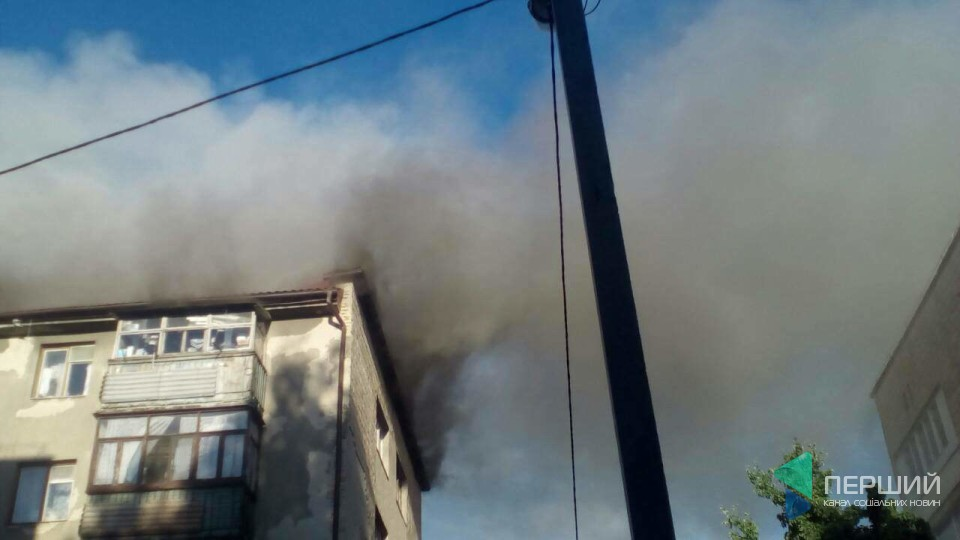 Пожежа в Луцьку: з даху валить дим, евакуювали людей. ФОТО. ВІДЕО. ОНОВЛЕНО