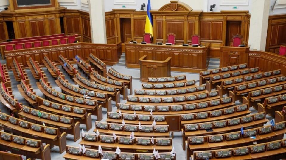Верховна Рада підтримала виплату 8 тисяч ФОПам та найманим працівникам