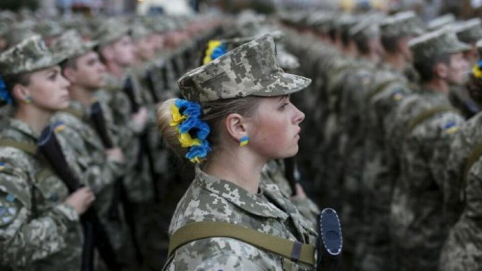 У Луцьку відзначатимуть День захисників та захисниць України