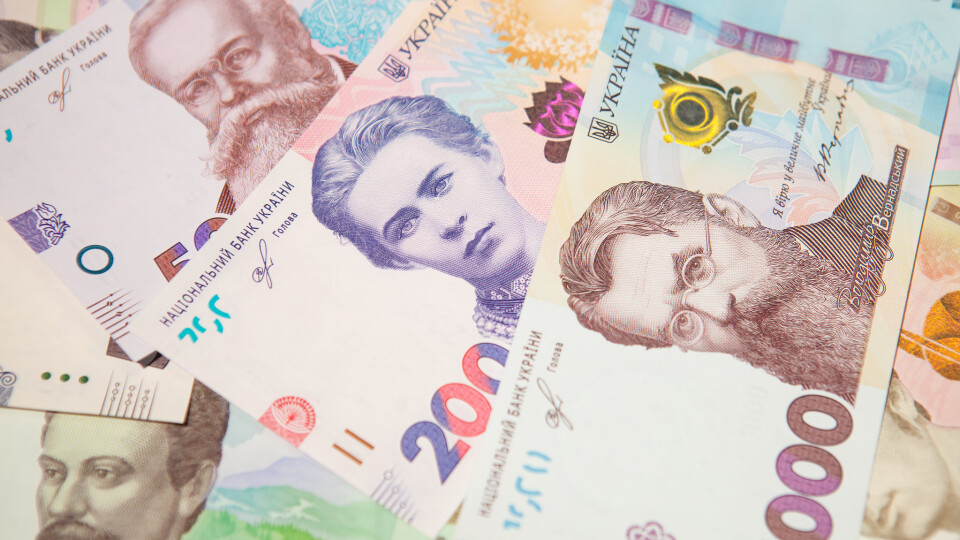 Нардепи підтримали у першому читанні держбюджет на 2021 рік