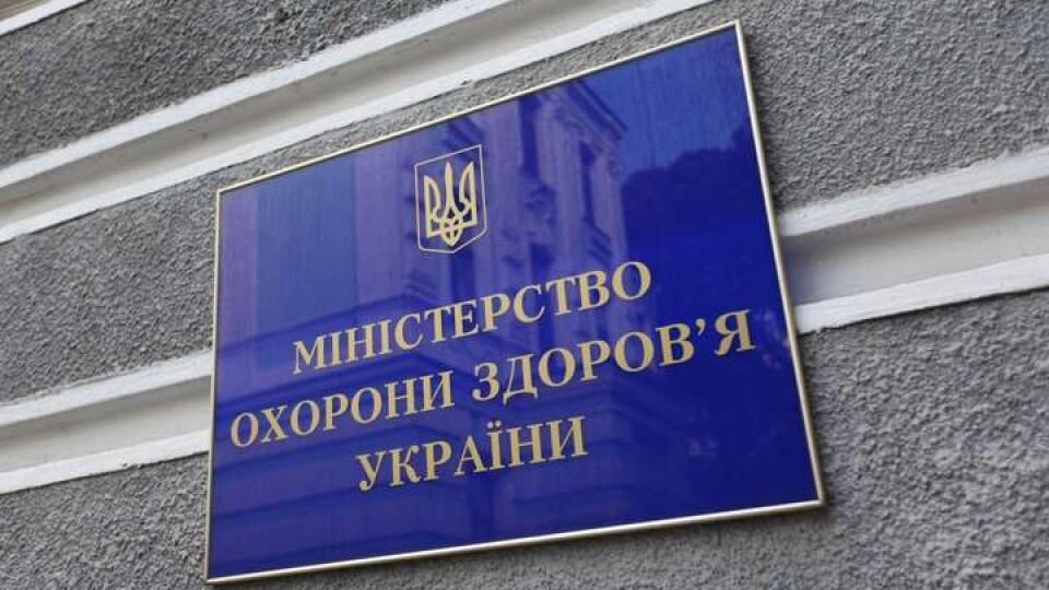 В Україні створять Офіс пацієнта. Прийматимуть скарги людей