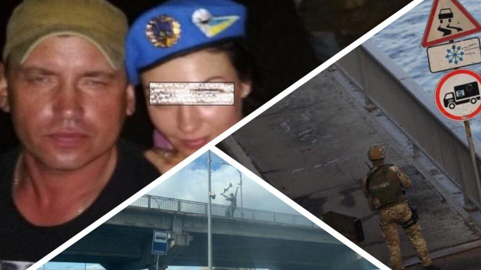 «Підривника» мосту в Києві не будуть звинувачувати у теракті. Все, що відомо про інцидент