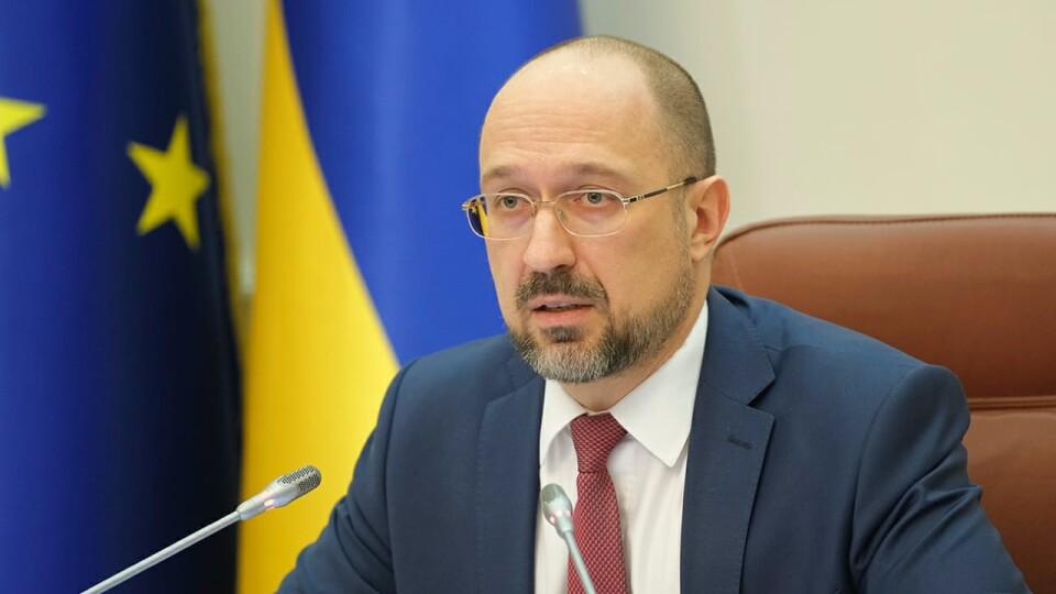 Україна найближчими днями повертається до адаптивного карантину, - Шмигаль