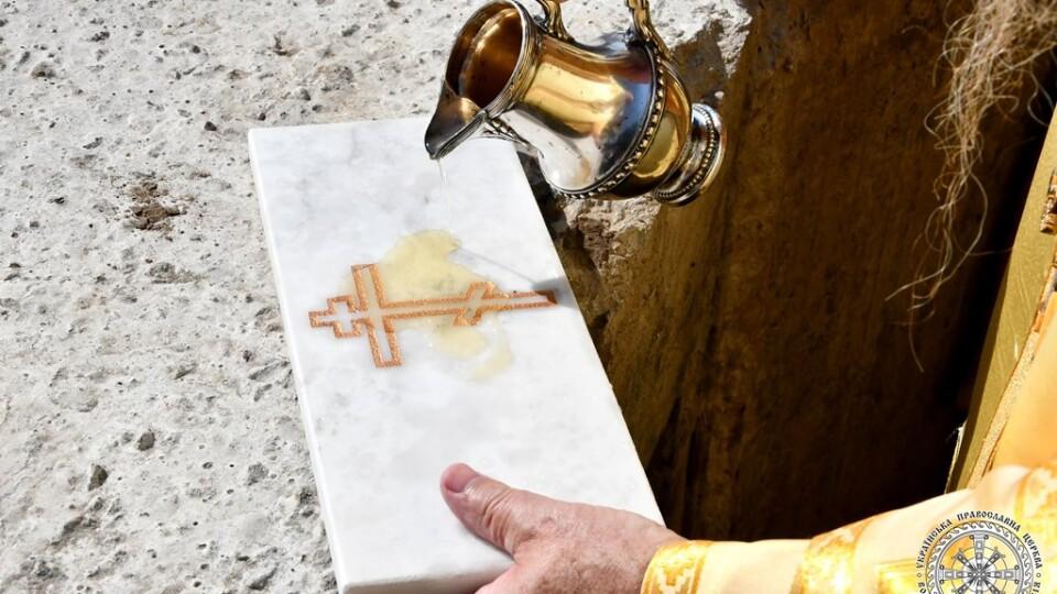 У Луцьку зведуть новий храм УПЦ МП