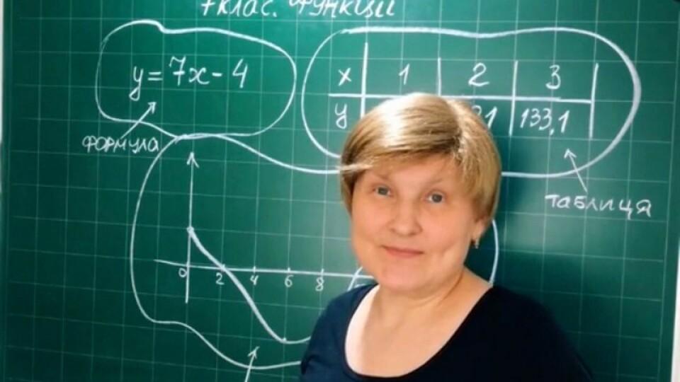 Вчителька математики з Нововолинська стала зіркою TikTok. Збирає сотні тисяч переглядів