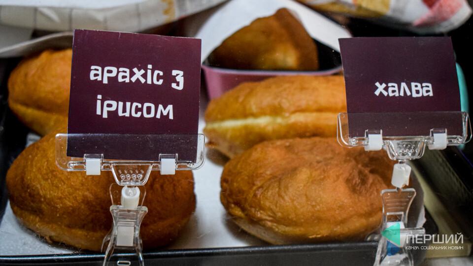 У центрі Луцька відкрилось нове кафе. Ми там з'їли величезний пончик